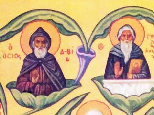 Φωτογραφία για Οι όσιοι αυτάδελφοι Δαβίδ, Συμεών και Γεώργιος Μυτιλήνης