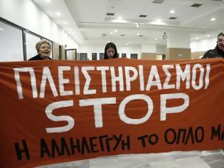 Φωτογραφία για Θύελλα αντιδράσεων μετά τη δήλωση Άδωνι Γεωργιάδη για την προστασία της α' κατοικίας