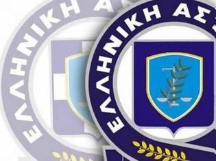 Φωτογραφία για Κρίση Αντιστρατήγων Ελληνικής Αστυνομίας