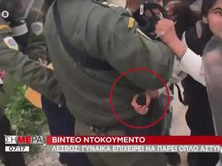 Φωτογραφία για Αγριεύει η κατάσταση στα νησιά -Μετανάστρια επιχείρησε να αρπάξει όπλο αστυνομικού (video)