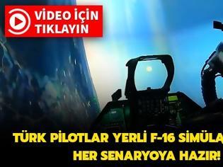 Φωτογραφία για ΝΕΕΣ ΟΔΗΓΙΕΣ ΣΕ ΠΙΛΟΤΟΥΣ ΤΩΝ ΤΟΥΡΚΙΚΩΝ F-16 ΝΑ ΕΙΝΑΙ ΕΤΟΙΜΟΙ ΓΙΑ…ΚΑΘΕ ΕΝΔΕΧΟΜΕΝΟ