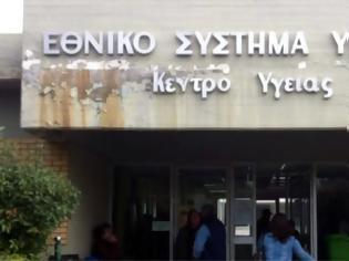 Φωτογραφία για ΕΙΝΑΠ: Ελλείψεις γιατρών και αρχαίος εξοπλισμός στα Κέντρα Υγείας Aνατολικής Αττικής