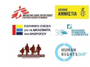 Φωτογραφία για Welt: «Ντροπή» αυτή η αντιμετώπιση των ΜΚΟ από την Αθήνα