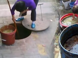 Φωτογραφία για Ο κορωνοϊός δεν είναι τίποτα: Μαγειρικό λάδι από απόβλητα υπονόμων στην Κίνα – Εικόνες ΣΟΚ από ανθυγιεινές πρακτικές