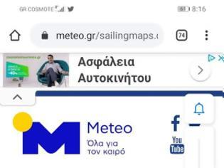 Φωτογραφία για Μετεορολογικό σάιτ αλλάζει τα σύνορα της Ελλάδας; - φωτο