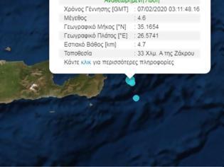 Φωτογραφία για Τρεις σεισμοί από 3,9 έως 4,6 Ρίχτερ με διαφορά λίγων λεπτών «χόρεψαν πεντοζάλη» την Κρήτη