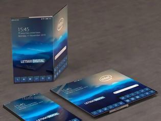 Φωτογραφία για Intel με foldable smartphone που γίνεται tablet
