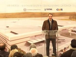 Φωτογραφία για ΣΥΡΙΖΑ: Κυβερνητική φιέστα για το Αεροδρόμιο Καστελίου