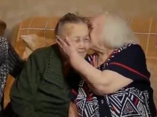 Φωτογραφία για Ρωσία: Αδερφές που χάθηκαν στον Β' Παγκόσμιο συναντήθηκαν 78 χρόνια μετά