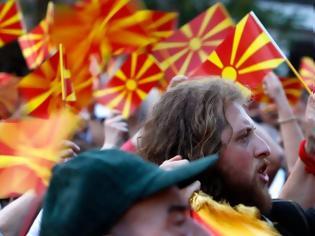 Φωτογραφία για Aκραία παραβίαση της Συμφωνίας των Πρεσπών στα Σκόπια - Επανήλθε κρατική πινακίδα με το Δημοκρατία της Μακεδονίας!
