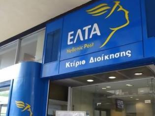 Φωτογραφία για ΕΛΤΑ: Διευκρινίσεις για το «χαράτσι» σε αγορές εκτός Ευρωπαϊκής Ένωσης