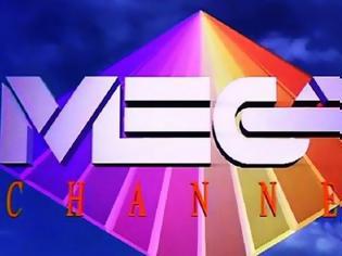 Φωτογραφία για Mega: Αναλυτικά το πρόγραμμα στο κανάλι του Μαρινάκη