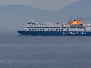 Φωτογραφία για Θρίλερ με τον αγνοούμενο Καλύμνιο που έπεσε από το «Blue Star 2»