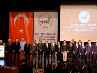Φωτογραφία για Πρόκληση στην Τουρκία: Μειονοτικοί δήμαρχοι σε αλυτρωτική εκδήλωση