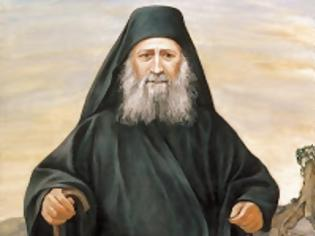 Φωτογραφία για 13167 - Οι επιστολές και τα ποιήματα του Οσίου Ιωσήφ του Ησυχαστού σε ηχητική απόδοση από την Ι.Μητρόπολη Λεμεσού και την Πεμπτουσία