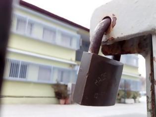 Φωτογραφία για Δήμος Αγρινίου: Αναστολή λειτουργίας του Νηπιαγωγείου Δοκιμίου την Τετάρτη 12 Φεβρουαρλιου