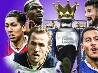 Φωτογραφία για Τρελά λεφτά δίνουν οι Σκανδιναβοί για την Premier League