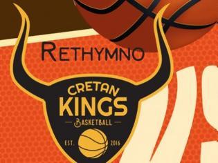 Φωτογραφία για Ρέθυμνο Cretan Kings: Φιλικό για καλό σκοπό με τον Κολοσσό Ρόδου