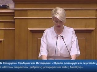 Φωτογραφία για Κατερίνα Μονογυιού: Viral η ομιλία που συλλαβίζει στη Βουλή