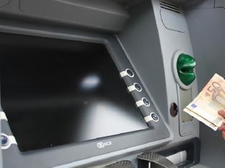 Φωτογραφία για Πώς με web banking του «άρπαξαν» 600 ευρώ από τον λογαριασμό