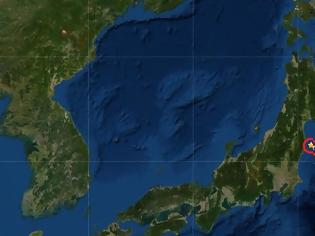Φωτογραφία για Σεισμός 5,2 Ρίχτερ κοντά στη Φουκουσίμα