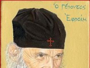 Φωτογραφία για Γέρων Ἐφραίμ Ἀριζονίτης, Πῶς θά φέρουμε τόν κόσμο στήν Ἐκκλησία