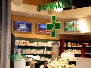 Φωτογραφία για Φαρμακεία θα ανοίγουν και μη φαρμακοποιοί με απόφαση του ΣτΕ