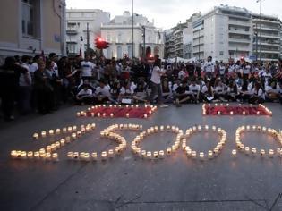 Φωτογραφία για Συρία: Αναγνώρισε τη γενοκτονία των Αρμενίων -Καταδικάζει η Άγκυρα