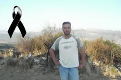 ΚΩΝΩΠΙΝΑ: Προσπάθεια ενίσχυσης της οικογένειας του πρόωρα χαμένου Γεράσιμου Τζαδήμα