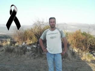 Φωτογραφία για ΚΩΝΩΠΙΝΑ: Προσπάθεια ενίσχυσης της οικογένειας του πρόωρα χαμένου Γεράσιμου Τζαδήμα