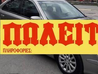 Φωτογραφία για Ρόδος: Απάτες με αγγελίες αυτοκινήτων στο διαδίκτυο