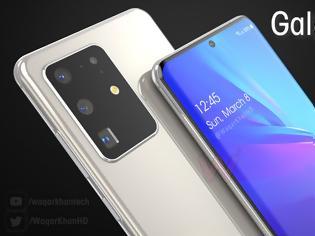 Φωτογραφία για Samsung Galaxy S20 Ultra: το πρώτο smartphone στον κόσμο με 16 GB μνήμης RAM