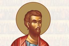 «Ἀπόστολε ἅγιε Ὀνήσιμε, πρέσβευε τῷ ἐλεήμονι Θεῷ, ἵνα πταισμάτων ἄφεσιν, παράσχῃ ταῖς ψυχαῖς ἡμῶν»