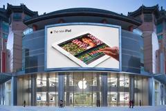 Πώς προστατεύει η Apple την ασφάλεια των υπαλλήλων και των πελατών της στο Πεκίνο  (video)