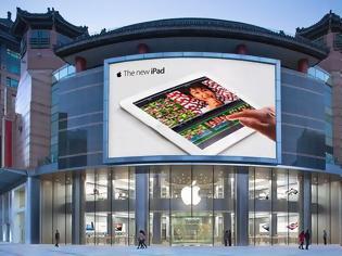 Φωτογραφία για Πώς προστατεύει η Apple την ασφάλεια των υπαλλήλων και των πελατών της στο Πεκίνο  (video)