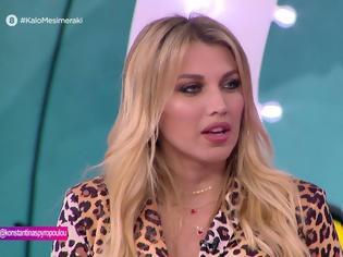 Φωτογραφία για Σπυροπούλου: Με ποιο κανάλι έκλεισε - βίντεο