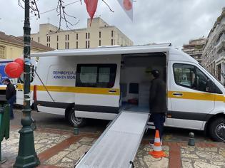 Φωτογραφία για Κινητή Μονάδα Αιμοληψίας στο Αγρίνιο - Επίσκεψη Περιφερειάρχη σε έργα