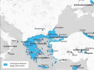 Φωτογραφία για Εκδήλωση «Οι διάλεκτοι διαλέγονται: Κύπρος – Κρήτη – Ρόδος – Καλαβρία – Τσακωνιά – Καππαδοκία – Πόντος»