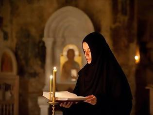 Φωτογραφία για «Γέροντα, σε ποιό Μοναστήρι να μονάσω;»