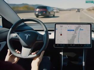 """Φωτογραφία για Μηχανικός της Apple """"δολοφονείται"""" από Tesla"""