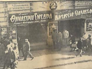 Φωτογραφία για Στους λαϊκούς κινηματογράφους της Πατησίων