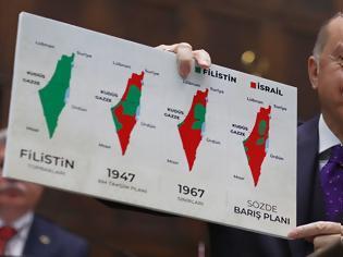 Φωτογραφία για Ο Ερντογάν διακηρύττει ότι «δεν θα αφήσει την Ιερουσαλήμ στο Ισραήλ»
