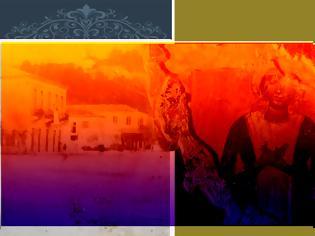 Φωτογραφία για ΑΜΦΙΚΤΙΟΝΙΑ ΑΚΑΡΝΑΝΩΝ - ΝΤΟΚΟΥΜΕΝΤΟ: Δανιήλ: Ο τελευταίος επίσκοπος Βονδίτζης- Β' μέρος