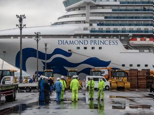 Φωτογραφία για Επιχείρηση επαναπατρισμού δυο Ελλήνων που βρίσκονται στο κρουαζιερόπλοιο Diamond Princess στην Ιαπωνία