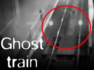 Φωτογραφία για Τρένο φάντασμα εμφανίζεται από παράλληλο κόσμο και προκαλεί πανικό (video)