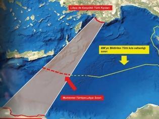 Φωτογραφία για ΑΟΖ: Με «σφραγίδα» ΟΗΕ η τουρκολιβυκή συμφωνία - Χάνει όπλα η Ελλάδα