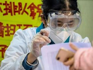 Φωτογραφία για Αναζητούν τον «ασθενή μηδέν» στο Ινστιτούτο Ιολογίας της Ουχάν..