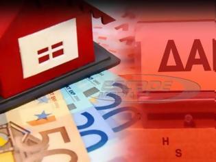 Φωτογραφία για Δάνεια έως 25.000 ευρώ για μικρές επιχειρήσεις και επαγγελματίες