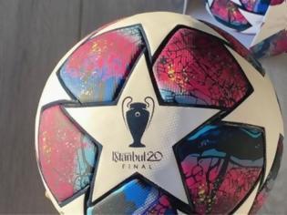 Φωτογραφία για Η μπάλα του Champions League στον τελικό της Κωνσταντινούπολης