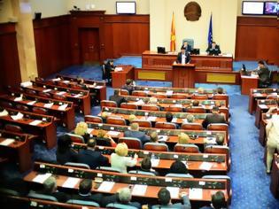 Φωτογραφία για Σκόπια: Διαλύθηκε η Βουλή – Πρόωρες εκλογές στις 12 Απριλίου